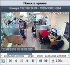 Лицензия на работу с одной ip-камерой
