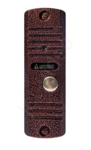 AVC-105P Медь (Panasonic)