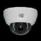 ST-175 IP HOME POE H.265, (объектив 2,8-12mm)