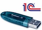 Biosmart-1С V5