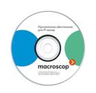 MACROSCOP KEY