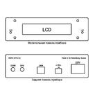 """Центральная Мониторинговая Станция """"Контакт"""" - PCN2P-PSTN-Ethernet"""