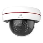 CS-CV220-A0-52WFR(Wi-Fi)