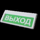 "Призма-301-12-00 ""Выход"""