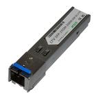 LTV SFP-1.25G-20KM-SM-SC-TX