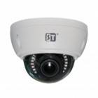 ST-172 IP HOME POE H.265, (объектив 2,8-12mm)