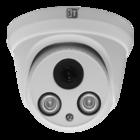 ST-178 IP HOME POE H.265, (объектив 2,8mm)