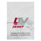 LTV-Zenit - АВТО-Зенит (Ураган Fast-8)